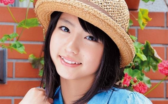 579275 Yaeba a nova moda do Japão 8 Yaeba: a nova moda do Japão